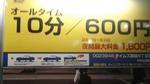 DSC_1667.JPG