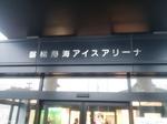 DSC_2147.JPG